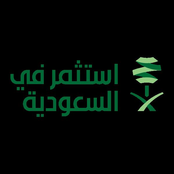 استثمر في السعودية