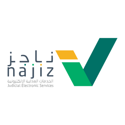 ناجز Najiz ,Logo , icon , SVG ناجز Najiz