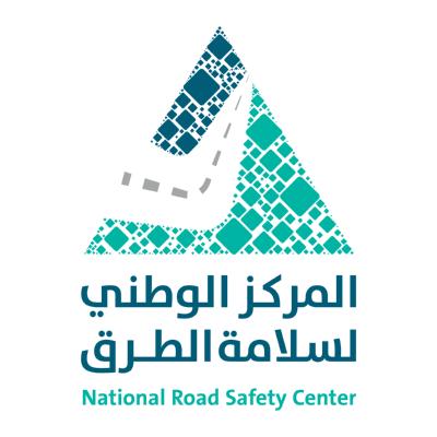 المركز الوطني لسلامة الطرق ,Logo , icon , SVG المركز الوطني لسلامة الطرق