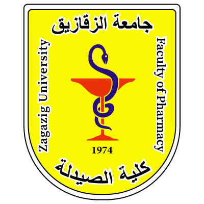 جامعة الزقازيق ـ كلية الصيدلة , مصر ,Logo , icon , SVG جامعة الزقازيق ـ كلية الصيدلة , مصر