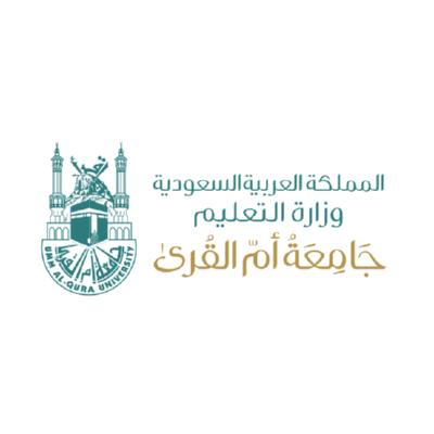 Logo UQU ,Logo , icon , SVG Logo UQU
