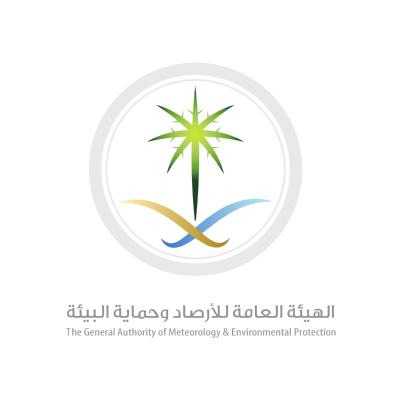 الهيئة العامة للأرصاد وحماية البيئة ,Logo , icon , SVG الهيئة العامة للأرصاد وحماية البيئة