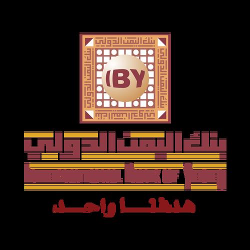 شعار بنك اليمن الدولي ,Logo , icon , SVG شعار بنك اليمن الدولي