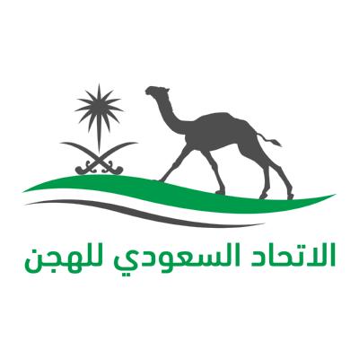 الاتحاد السعودي للهجن ,Logo , icon , SVG الاتحاد السعودي للهجن
