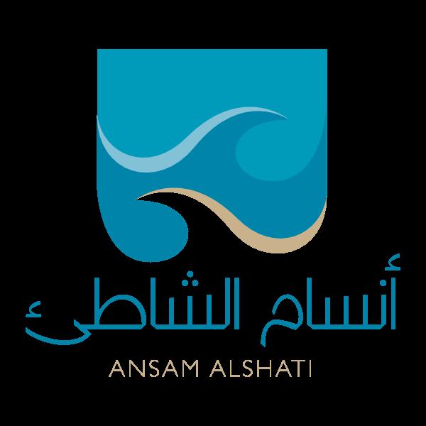 أنسام الشاطئ ,Logo , icon , SVG أنسام الشاطئ