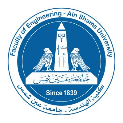 جامعة عين شمس ـ كلية الهندسة , مصر ,Logo , icon , SVG جامعة عين شمس ـ كلية الهندسة , مصر