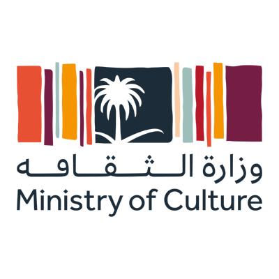 وزارة الثقافة ,Logo , icon , SVG وزارة الثقافة
