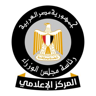 رئاسة مجلس الوزراء ـ المركز الإعلامي , مصر ,Logo , icon , SVG رئاسة مجلس الوزراء ـ المركز الإعلامي , مصر