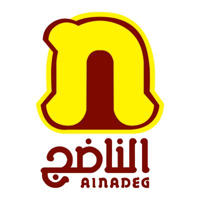 شعار مطعم  الناضج ,Logo , icon , SVG شعار مطعم  الناضج