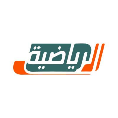 السعودية الرياضية ,Logo , icon , SVG السعودية الرياضية