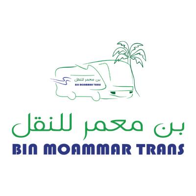 شعار بن معمر للنقل ,Logo , icon , SVG شعار بن معمر للنقل