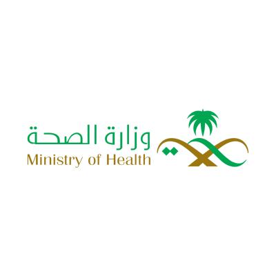 وزارة الصحة ,Logo , icon , SVG وزارة الصحة