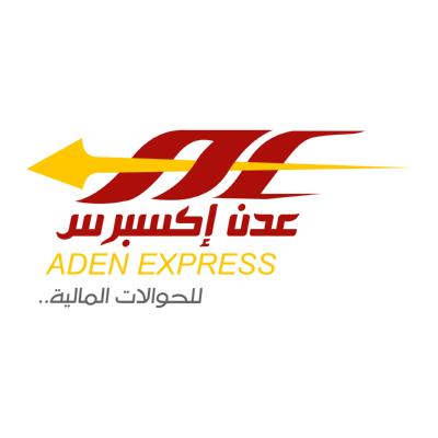 شعار عدن إكسبرس ,Logo , icon , SVG شعار عدن إكسبرس