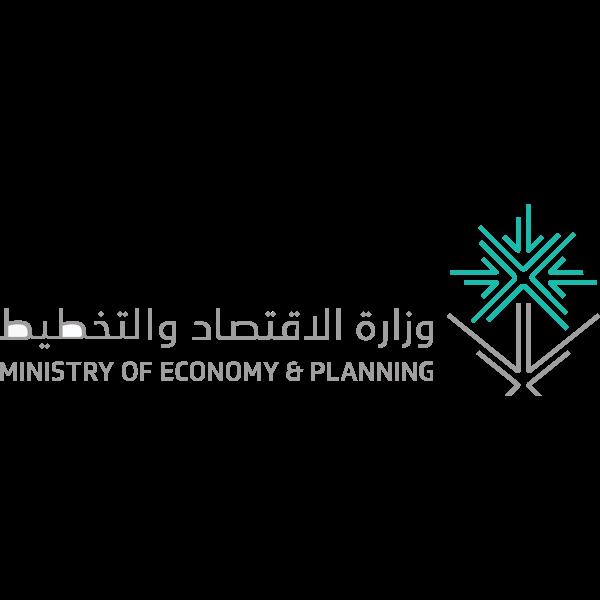 وزارة الاقتصاد والتخطيط ,Logo , icon , SVG وزارة الاقتصاد والتخطيط