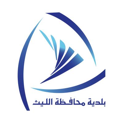 بلدية محافظة الليث , السعودية ,Logo , icon , SVG بلدية محافظة الليث , السعودية