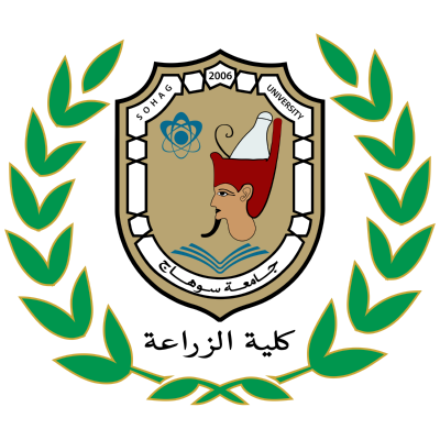 جامعة سوهاج ـ كلية الزراعة , مصر ,Logo , icon , SVG جامعة سوهاج ـ كلية الزراعة , مصر
