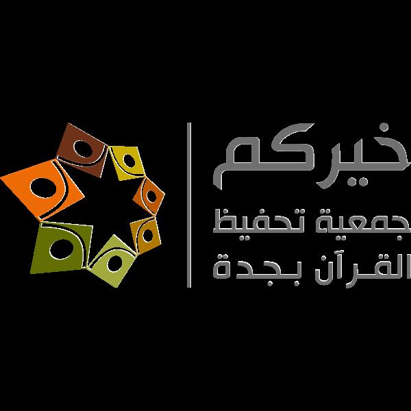 جمعية خيركم , السعودية ,Logo , icon , SVG جمعية خيركم , السعودية
