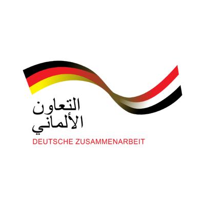 التعاون الألماني ,Logo , icon , SVG التعاون الألماني