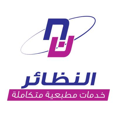 النظائر للمطبوعات ,Logo , icon , SVG النظائر للمطبوعات