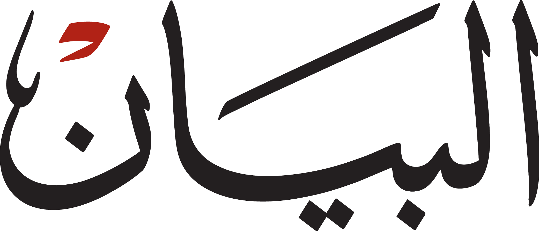 Al-Bayan Newspaper Logo