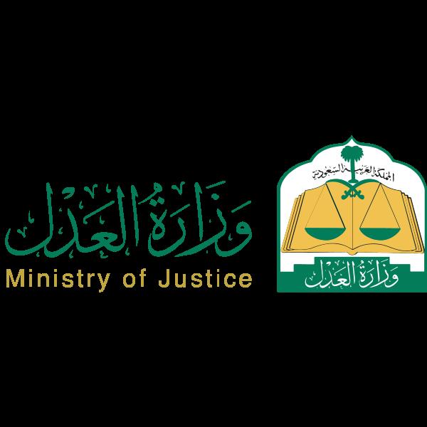 moj وزارة العدل السعودية ,Logo , icon , SVG moj وزارة العدل السعودية