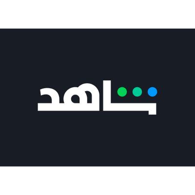 shahid ,Logo , icon , SVG shahid