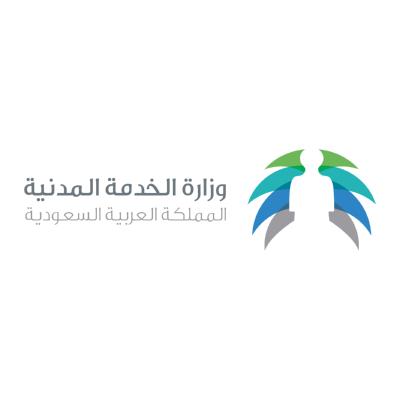 وزارة الخدمة المدنية ,Logo , icon , SVG وزارة الخدمة المدنية