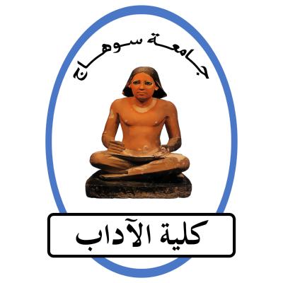 جامعة سوهاج ـ كلية الأداب , مصر ,Logo , icon , SVG جامعة سوهاج ـ كلية الأداب , مصر