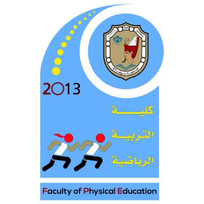 جامعة سوهاج ـ كلية التربية الرياضية , مصر ,Logo , icon , SVG جامعة سوهاج ـ كلية التربية الرياضية , مصر