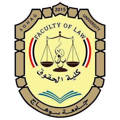 جامعة سوهاج ـ كلية الحقوق , مصر ,Logo , icon , SVG جامعة سوهاج ـ كلية الحقوق , مصر