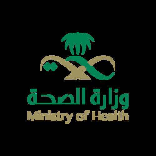شعار وزارة الصحة ,Logo , icon , SVG شعار وزارة الصحة