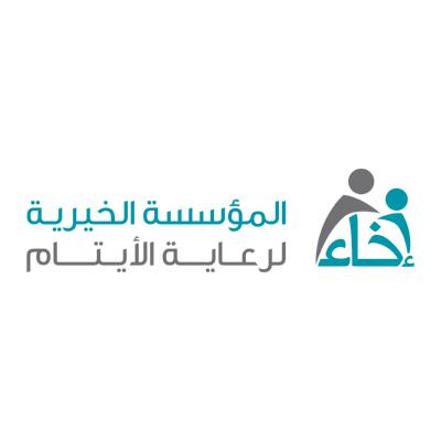 المؤسسة الخيرية لرعاية الأيتام ,Logo , icon , SVG المؤسسة الخيرية لرعاية الأيتام