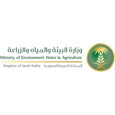 وزارة البيئة والمياه والزراعة ,Logo , icon , SVG وزارة البيئة والمياه والزراعة