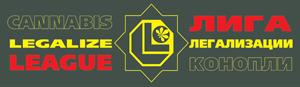 Cannabis Legalize League Logo ,Logo , icon , SVG Cannabis Legalize League Logo