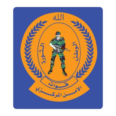 شعار الأمن المركزي2 ,Logo , icon , SVG شعار الأمن المركزي2