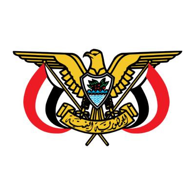 الطير الجمهوري اليمن ,Logo , icon , SVG الطير الجمهوري اليمن