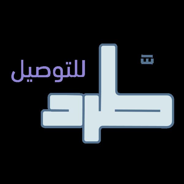 طرد ,Logo , icon , SVG طرد