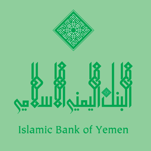 Islamic Bank of Yemen البنك اليمني الإسلامي ,Logo , icon , SVG Islamic Bank of Yemen البنك اليمني الإسلامي