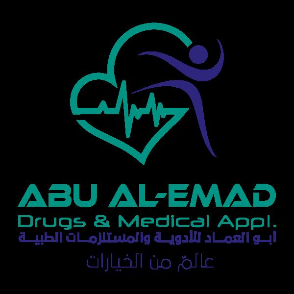 أبو العماد للأدوية والمستلزمات الطبية ,Logo , icon , SVG أبو العماد للأدوية والمستلزمات الطبية