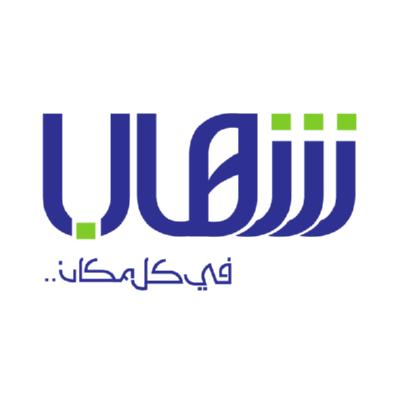 shihab arabic ,Logo , icon , SVG shihab arabic