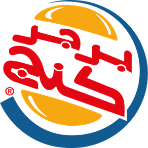Burger King Arabic Logo ,Logo , icon , SVG Burger King Arabic Logo