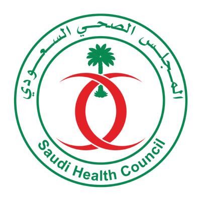 المجلس الصحي السعودي ,Logo , icon , SVG المجلس الصحي السعودي