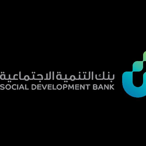 بنك التنمية الاجتماعية ,Logo , icon , SVG بنك التنمية الاجتماعية
