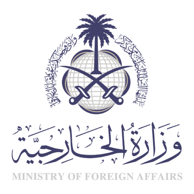وزارة الخارجية السعودية ,Logo , icon , SVG وزارة الخارجية السعودية