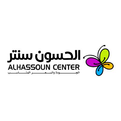 الحسون سنتر Alhassoun Center ,Logo , icon , SVG الحسون سنتر Alhassoun Center