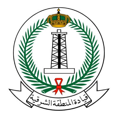 قيادة المنطقة الشرقية العسكرية ,Logo , icon , SVG قيادة المنطقة الشرقية العسكرية