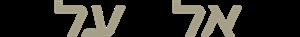 EL AL Israel Airlines Logo ,Logo , icon , SVG EL AL Israel Airlines Logo