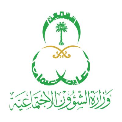 وزارة الشؤون الاجتماعية ,Logo , icon , SVG وزارة الشؤون الاجتماعية
