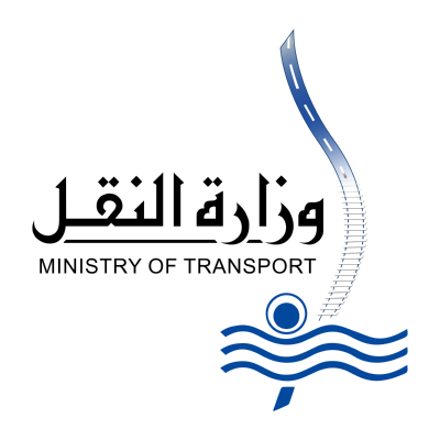 وزارة النقل , مصر ,Logo , icon , SVG وزارة النقل , مصر
