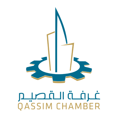 غرفة القصيم Qassim chamber new ,Logo , icon , SVG غرفة القصيم Qassim chamber new